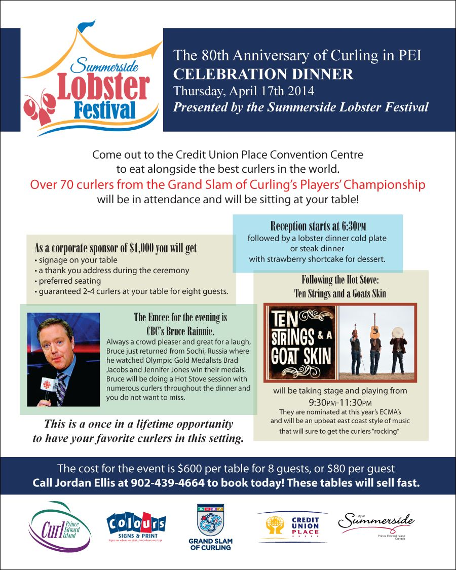 PEI Curling Celebration Dinner @ Credit Union Place Convention Centre | Summerside | Prince Edward Island | Canada